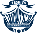 Yeshiva Ateres Shimon